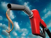 国内油价或四连涨,加满一箱油将多花6.5元