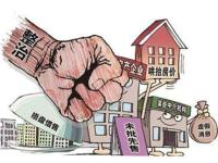 广州市多部门国庆节前持续开展房地产市场检查