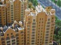 上周重点城市共开盘55个项目合计推出房源近1.4万套