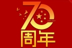好房通党支部积极开展学习贯彻《习近平新时代中国特色社会主义思想学习纲要》系列活动,共迎新中国成立70周年