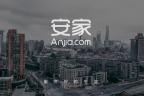 """好房通购入""""安家(anjia.com)"""",成功获得双拼域名"""