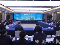 商业航天动力总装基地项目落户宜昌