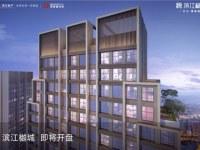 润达丰滨江:与城市共成长