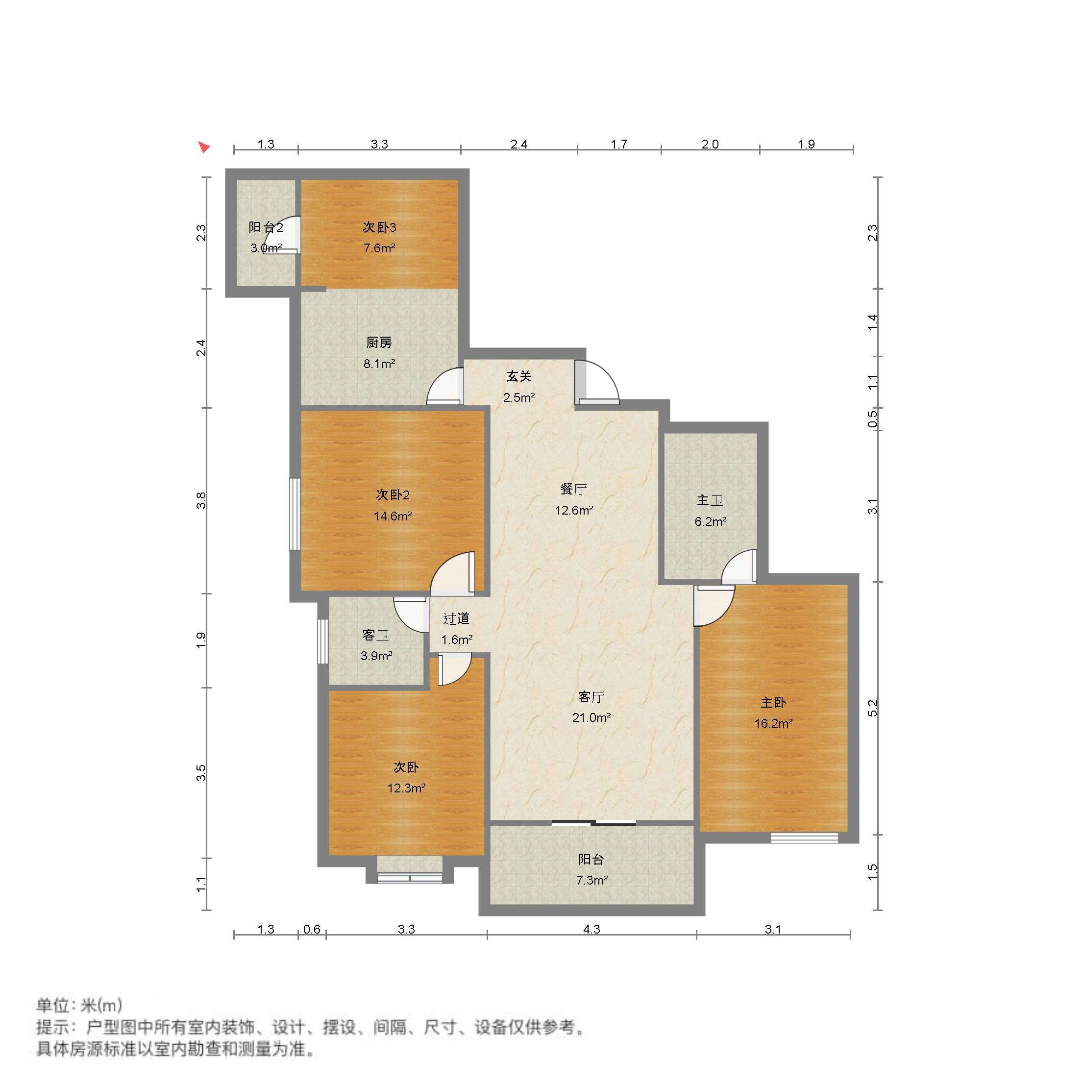 洪山区街道口精装4室2厅2卫二手房出售