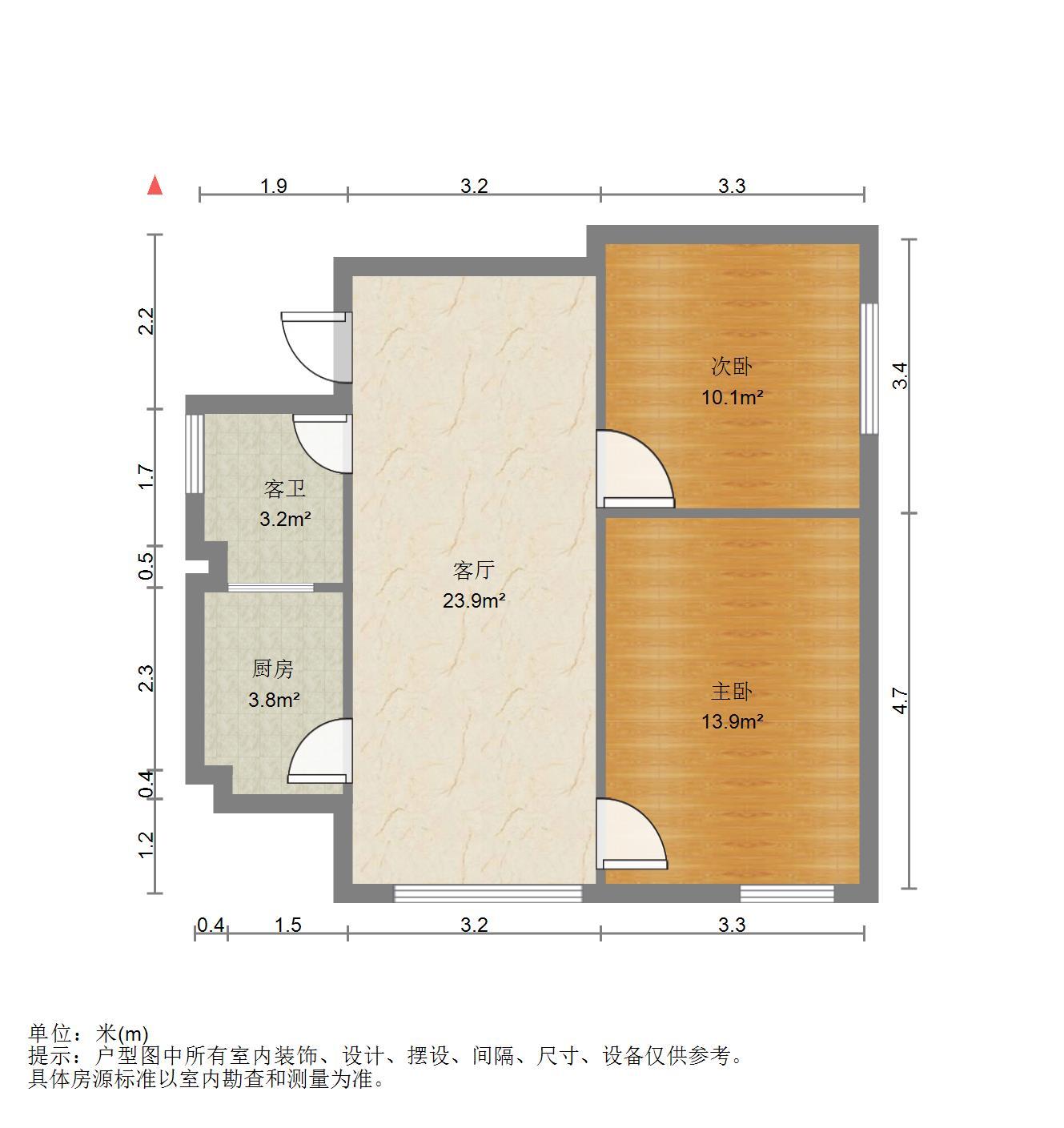 城关区雁滩高新区普通2室2厅1卫二手房出售
