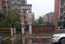 新宫地铁站旁德鑫嘉园精装两居室