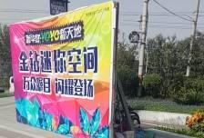 北京项目, 50万起可享受地铁房