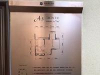 高新区,南延线,中铁骑士府邸,3室2厅,73㎡