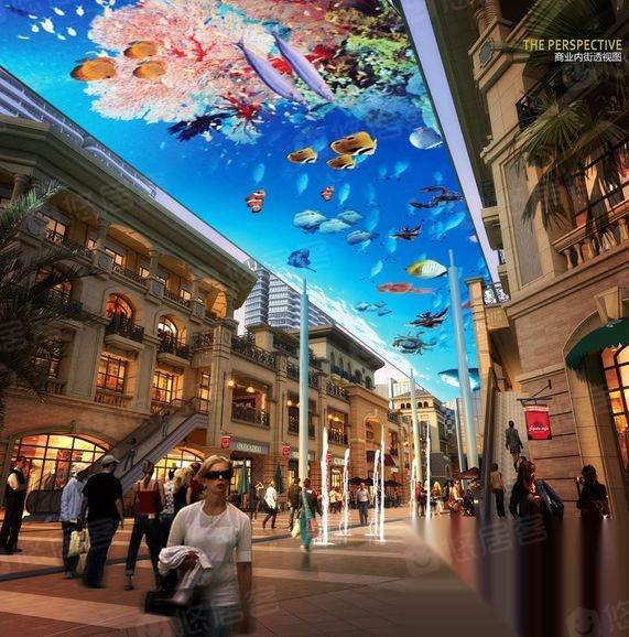 秀英区,秀英,远大购物广场