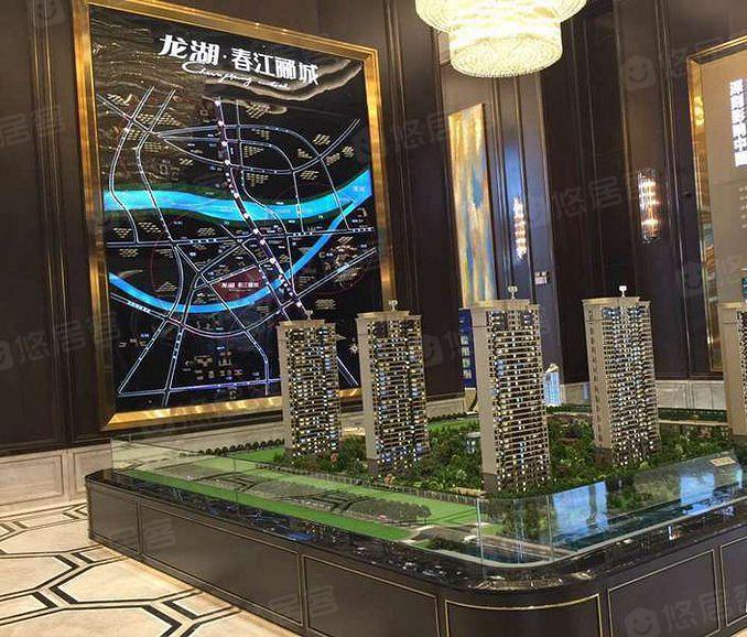 浑南,浑南,龙湖·春江郦城