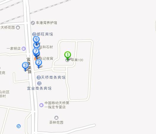 袁州区,袁州,苹果100