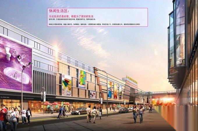 汉台区,汉台,陕南亿丰国际商贸城