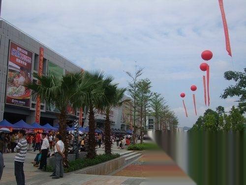 从化市,从化,欣荣宏国际商贸城
