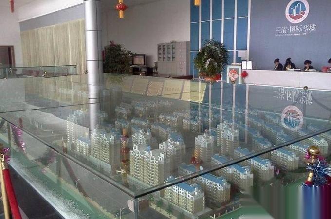 黄州区,黄州,三清·国际华城