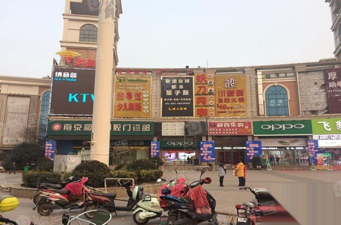 浦口区,江北,明发外滩中心
