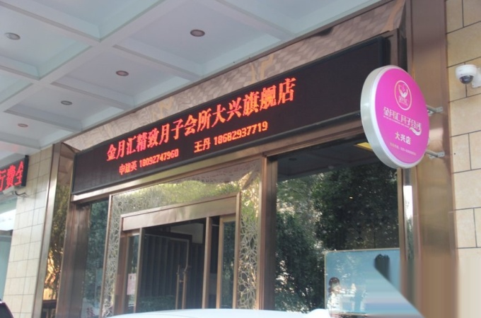 新城区,其他,龙毓尚庭