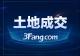 2021年2月25日浙江正洪纺织科技股份有限公司以底价竞得湖州市1宗工业用地 以26万元/亩成交