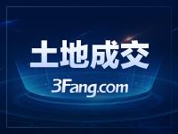 2021年2月25日载元(山东)新材料科技有限公司以底价竞得滨州市1宗工业用地 以7万元/亩成交