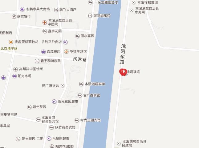 本溪县,本溪,汤河福湾