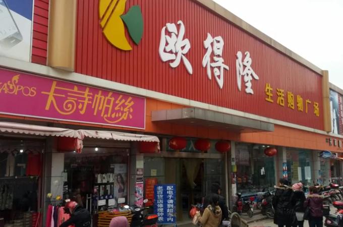 浦东新区,祝桥,公元2040