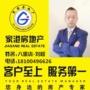 刘超,18100496626