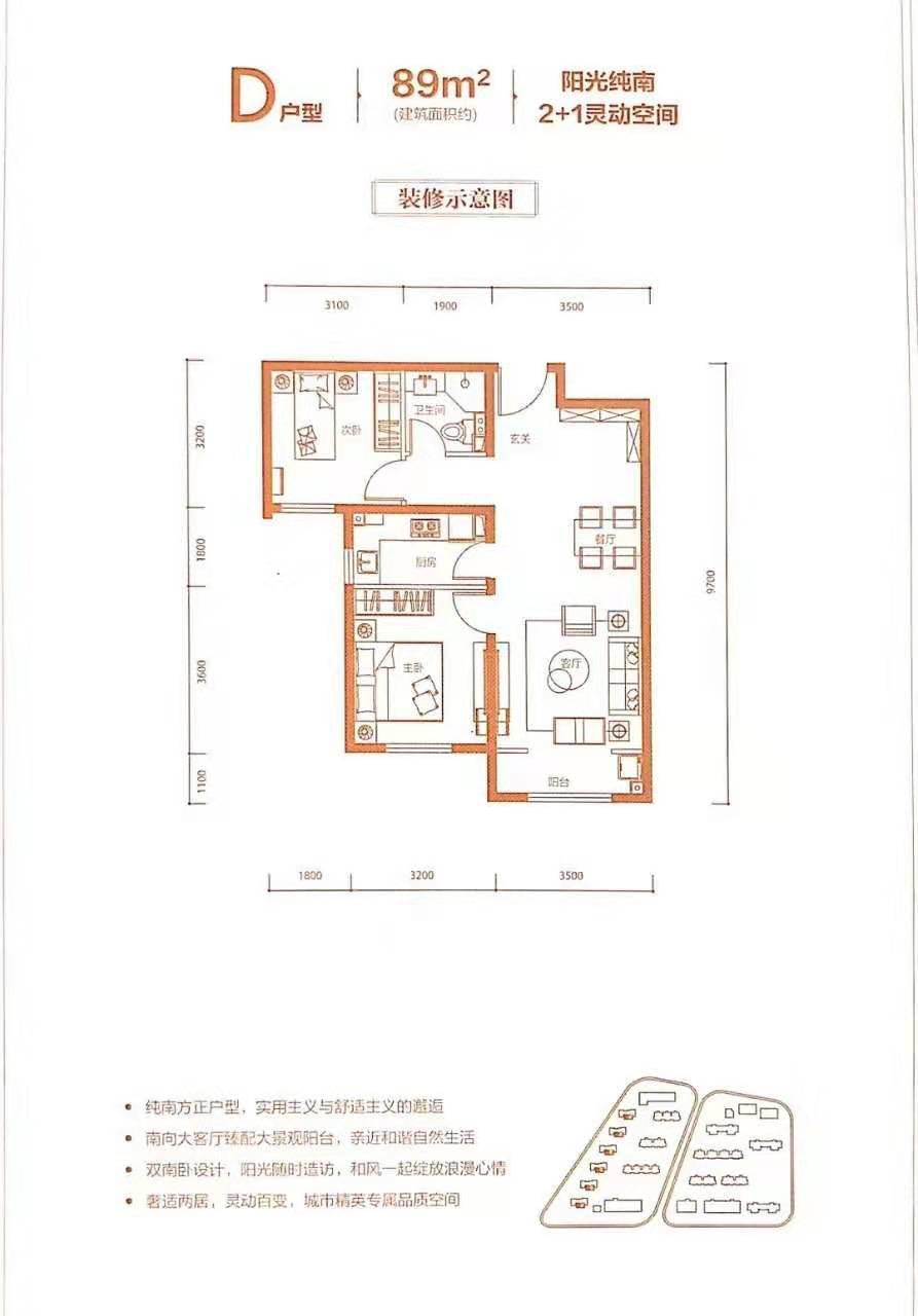 大兴区亦庄精装2室2厅1卫二手房出售