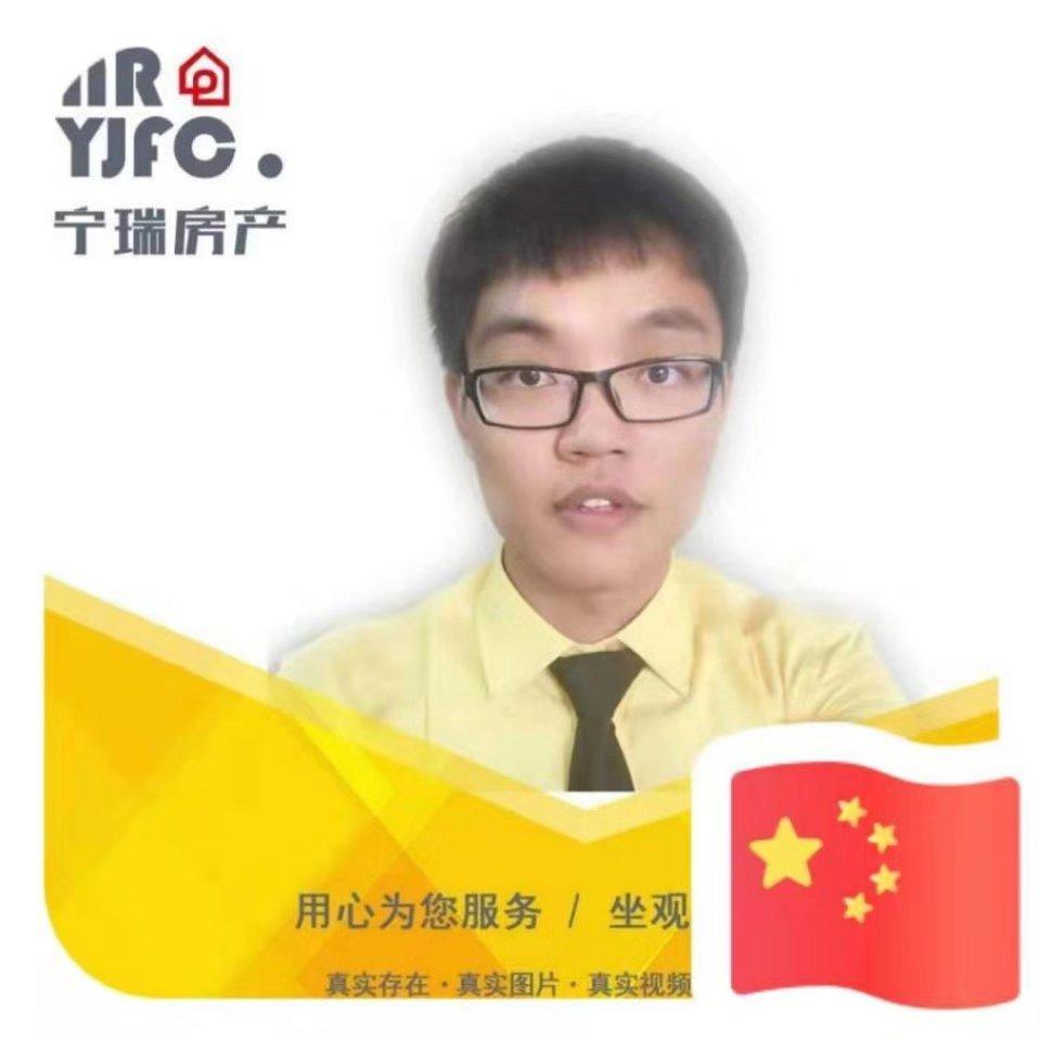 贾国强,17395123473