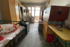 新上卢沟桥南里全南一居,三层,满五年公房,报价235万