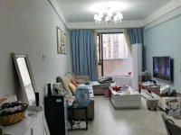 青羊区,少城,紫御熙庭,2室2厅,74㎡