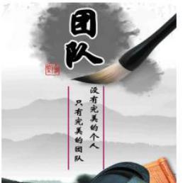 杨涛涛,13361117522
