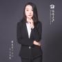张海霞,18268863169
