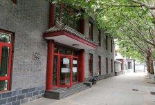 永泰庄  四合院 独栋  可教育