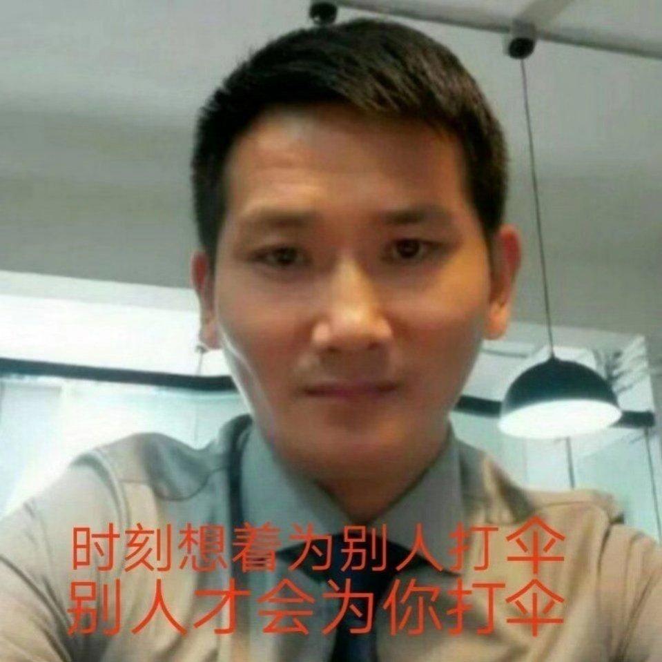 张宁生,13391461134