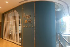 长安街(英皇中心二层)餐饮遗留装修,全业态招租。西餐、火锅、