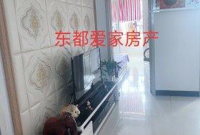 太谷县,太谷,紫云汇锦,紫云汇锦,3室2厅,110.3㎡