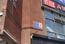 蓝堡国际公寓,CBD,三环外