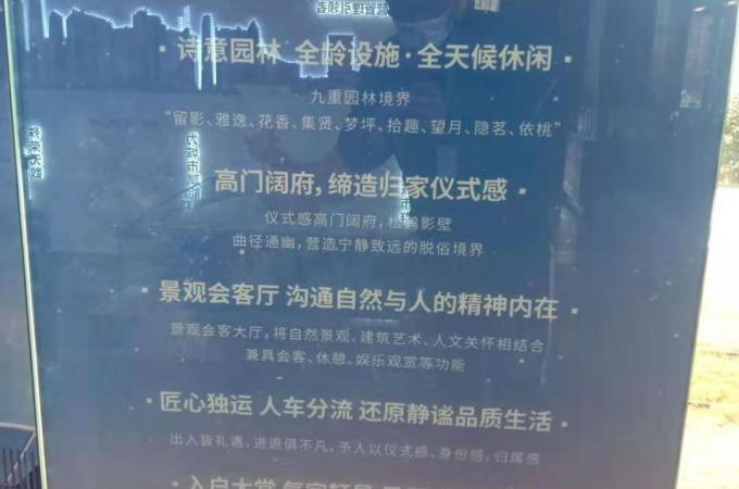 武清区,其他,世茂国风雅颂