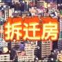 陈浩杰,19925292475