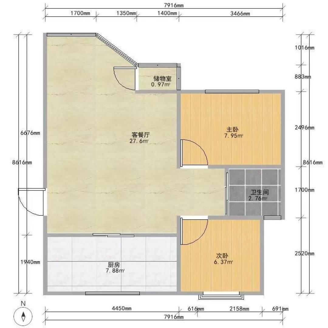 六合区大厂精装2室1厅1卫二手房出售