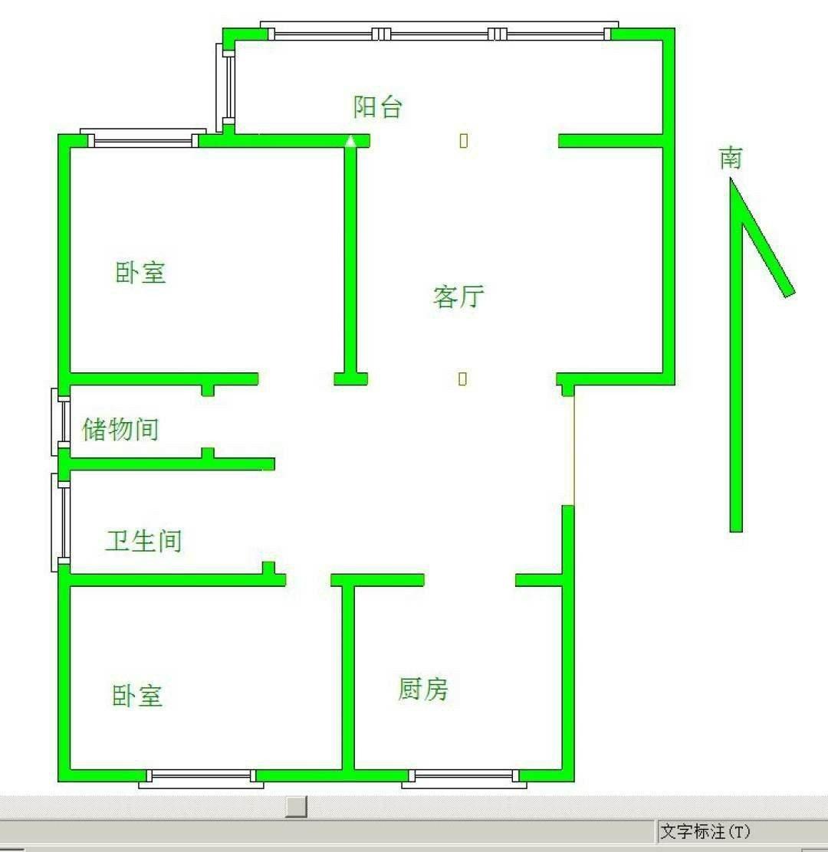六合区大厂精装2室2厅1卫二手房出售