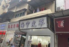 荣昌县,荣昌,人民路,人民路,2室2厅,80㎡