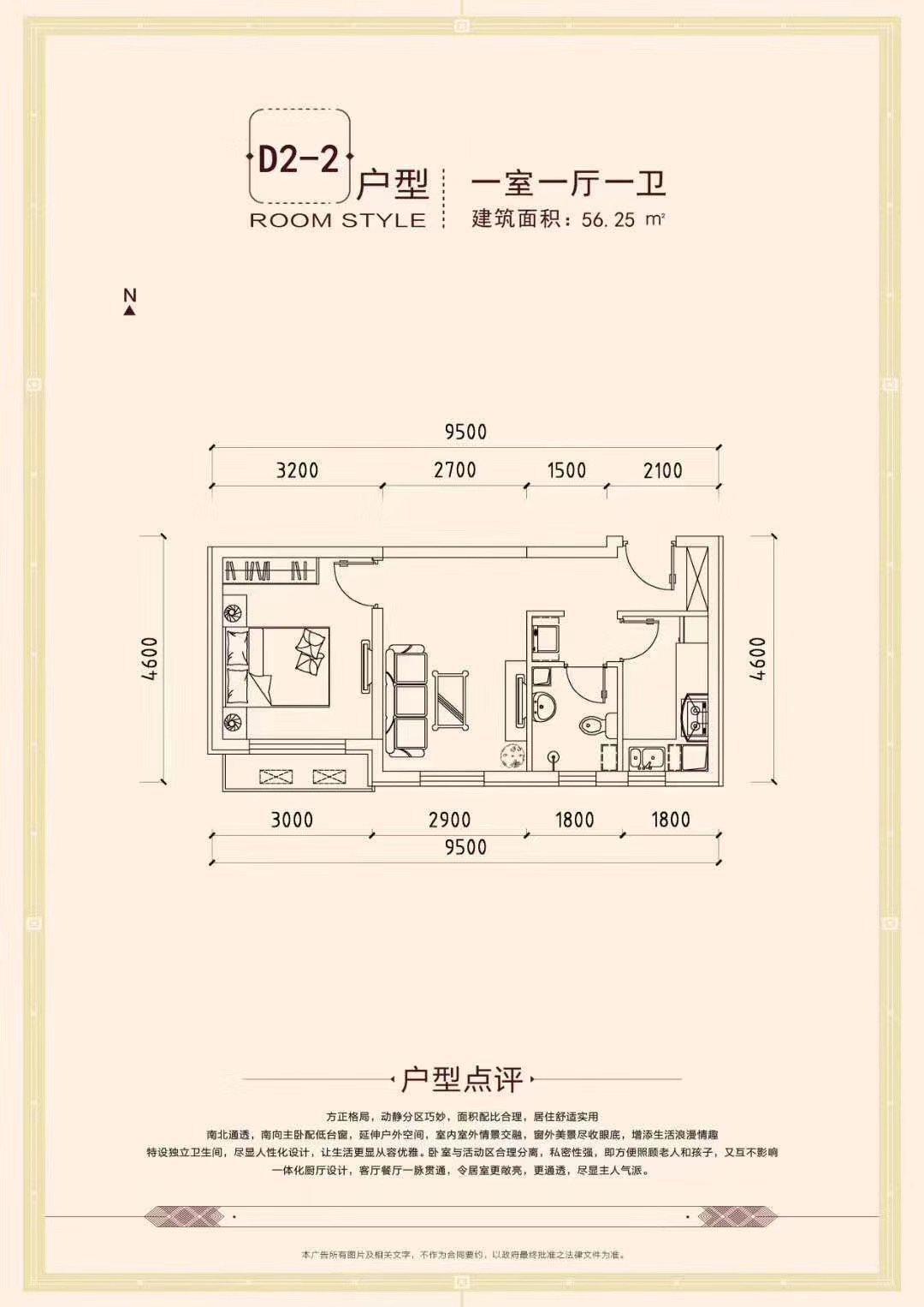 朝阳区北沙滩毛坯3室1厅1卫二手房出售