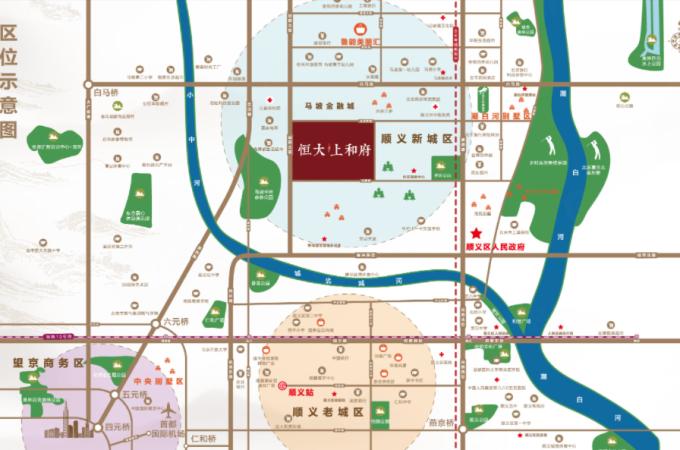 顺义区,马坡,北京恒大上和府