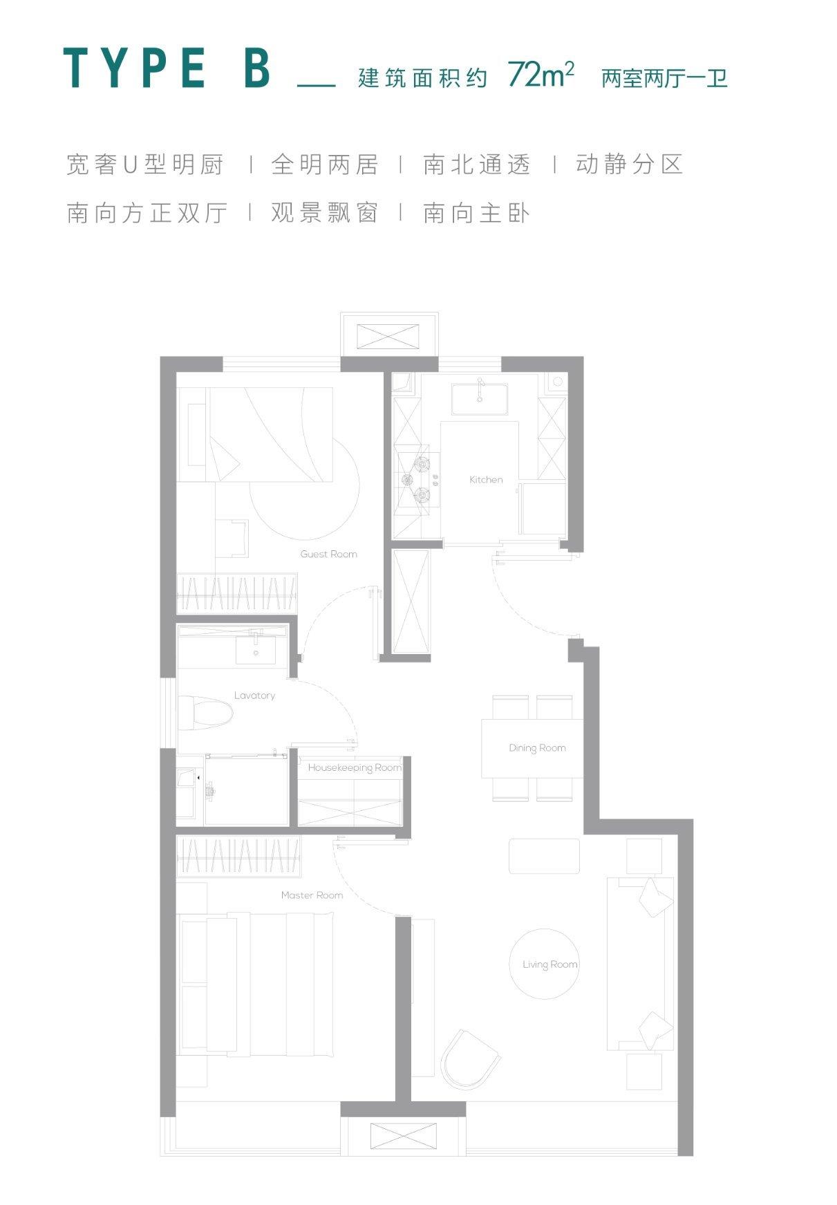 大兴区其他精装2室2厅1卫二手房出售
