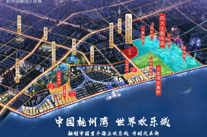 上海周边,,融创文旅